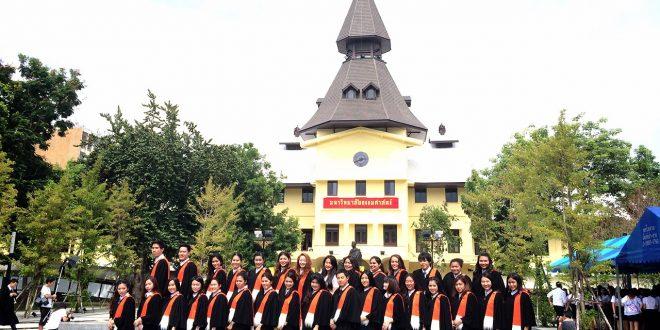 BAS Program Thammasat University